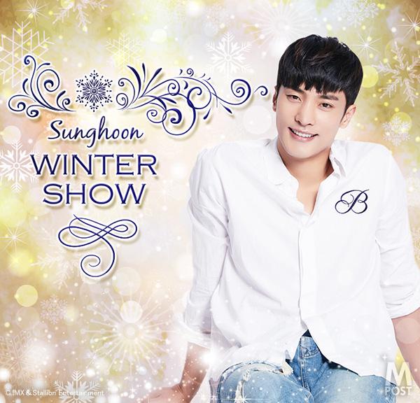 20161213_sunghoon_main2