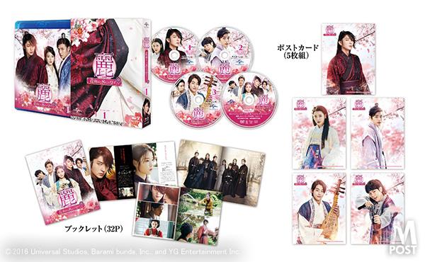 Blu-ray SET1