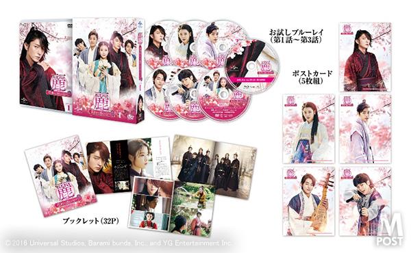 DVD SET1