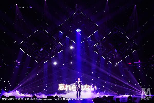 20170207_jaejoong_yokohama_3