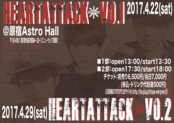 20170321_TRITOPS_poster