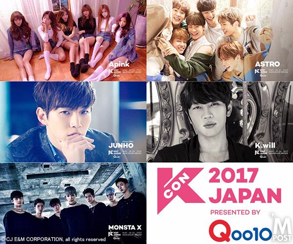 20170323_KCON_main