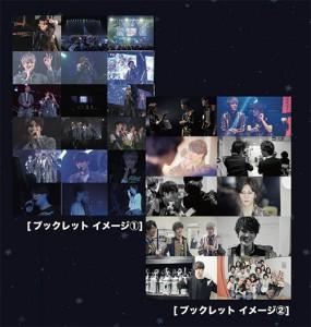 20170416_TRITOPS_DVD_photobook