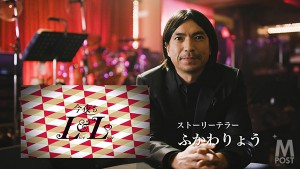 20170416_konyamoll_LL-bamen-fukawa