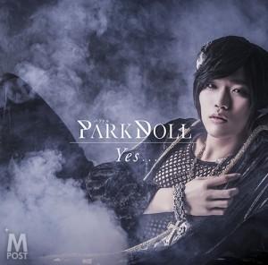 20170416_konyamoll_ParkdollYES_tsujyo