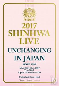 20170420_SHINHWA_JAPAN2017-Poster