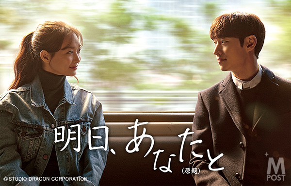 20170422_withyou_main