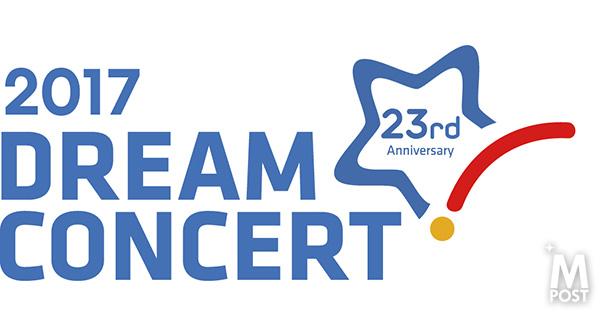 20170423_DreamConcert_Logo