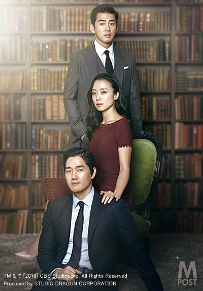 20170423_GOODWIFE_main