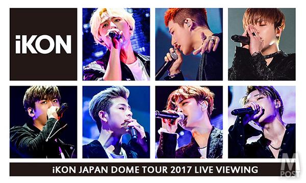 20170425_iKON_main