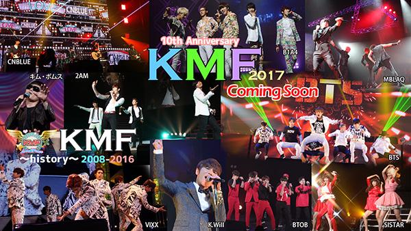 20170425_KMF_artist