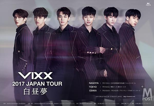 20170502_VIXX_JAPANTOUR_Image