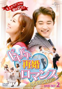 20170502_dokidoki_DVD-SET2