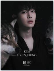 20170515_KimHyunJoong_rewind_B