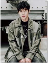 20170515_KimHyunJoong_rewind_C
