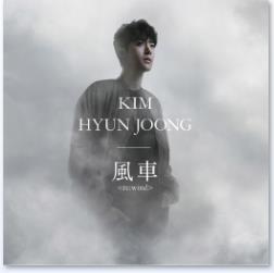 20170515_KimHyunJoong_rewind_DA