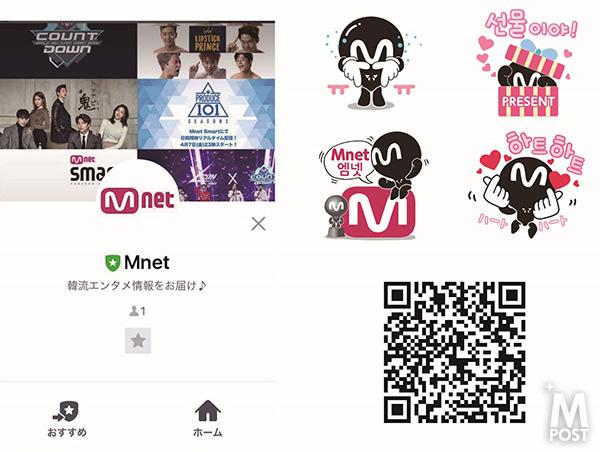 20170515_Mnet_sub3