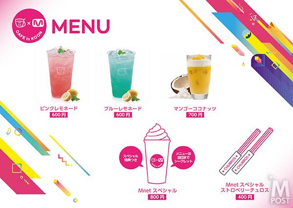 20170517_KCON_CAFE