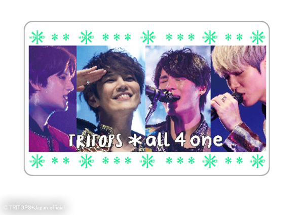 20170525_TRITOPS_all4one_MUSICCARD