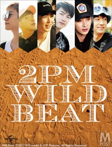 20170617_2PM_WILDBEAT_jacket