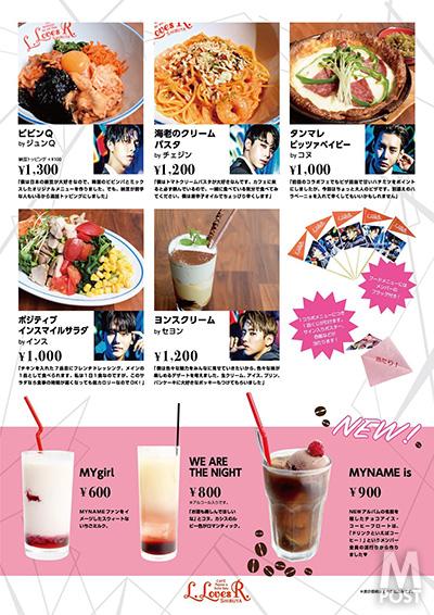 20170623_MYNAME_CAFE_3