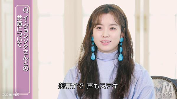 20170701_W_HanHyoJoo_1