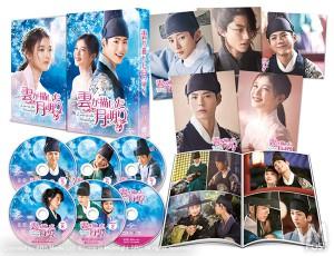 20170701_gurumi_DVD-SET2