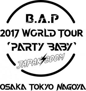 20170704_BAP_2017JAPANTOUR_logo