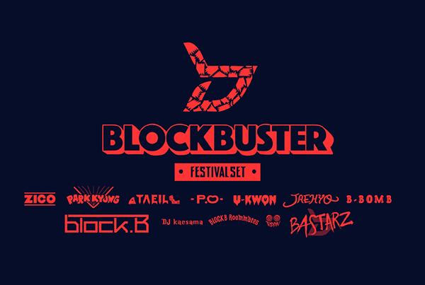 20170707_BlockB_livelogo