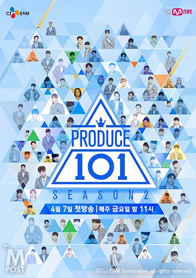 20170707_PRODUCE101_main