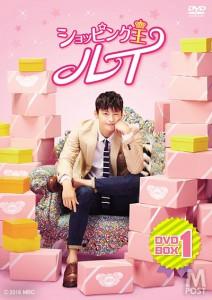 20170709_louis_DVD-BOX1
