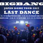 20170813_BIGBANG_WEB_BB_DOME_TEASER_1