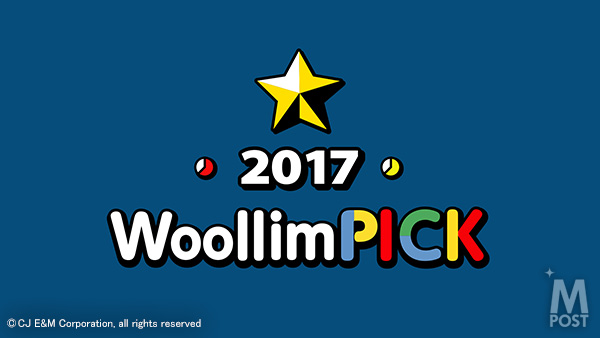 20170813_GoldenChild_main
