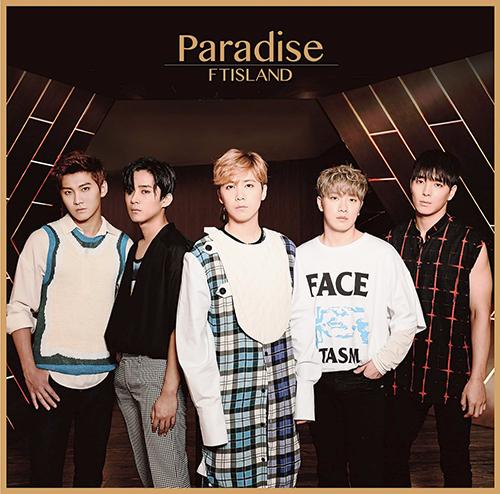 20170823_FTISLAND_Paradise_A