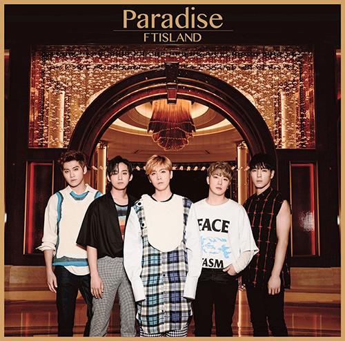 20170823_FTISLAND_Paradise_B