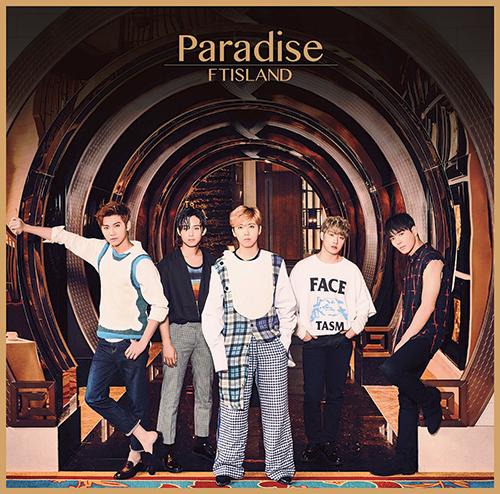 20170823_FTISLAND_Paradise_Primadonna