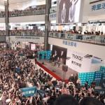 20170824_TVXQ_HongKong_2