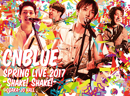 20170826_CNBLUE_Shake_Live_BOICE_DVD