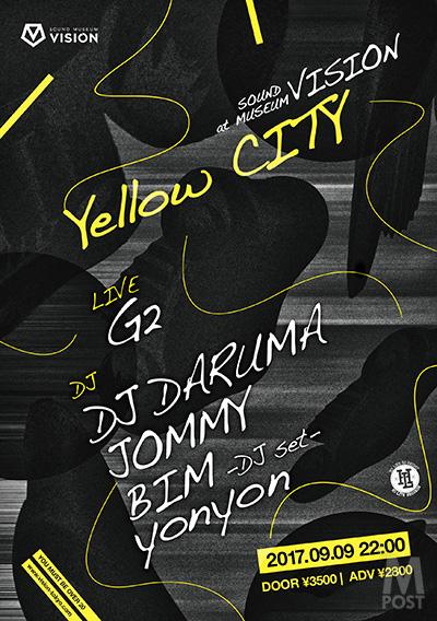 20170905_YellowCITY_sub1