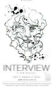 20170910_INTERVIEW_logo