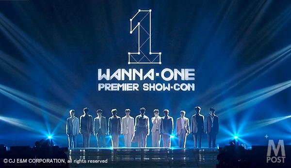 20170912_WannaOne_PREMIERSHOWCON