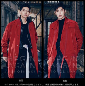 20170921_TVXQ_beginagain_Limited_DVD