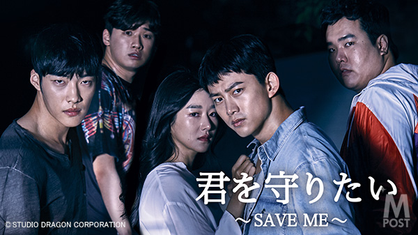 20170926_SAVEME_main
