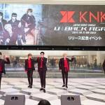 20171010_KNK_0172_a4