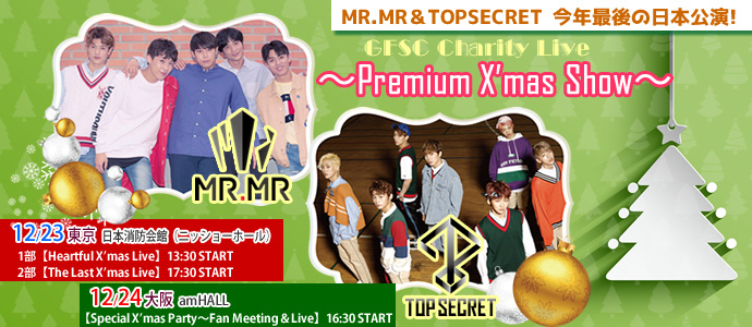 20171013_MRMR-TOPSECRET