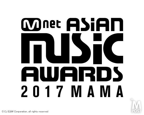20171017_MAMA_main