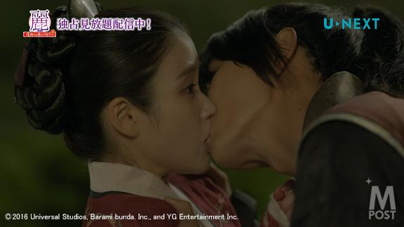 20171018_rei_kiss1