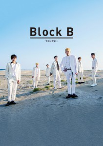 20171024_BlockB_photoessay