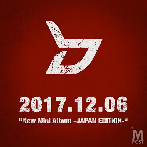 20171024_BlockB_teaser