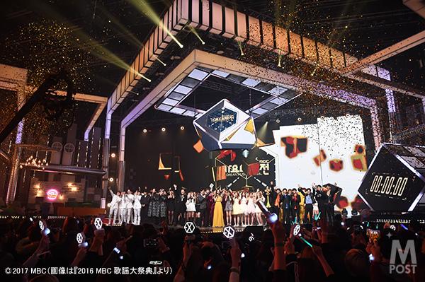 20171027_KNTV-DATV_MBC-music_main
